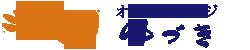 福岡・博多の出張マッサージ【癒⽉ -ゆづきー】